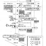 青山クラブ地図